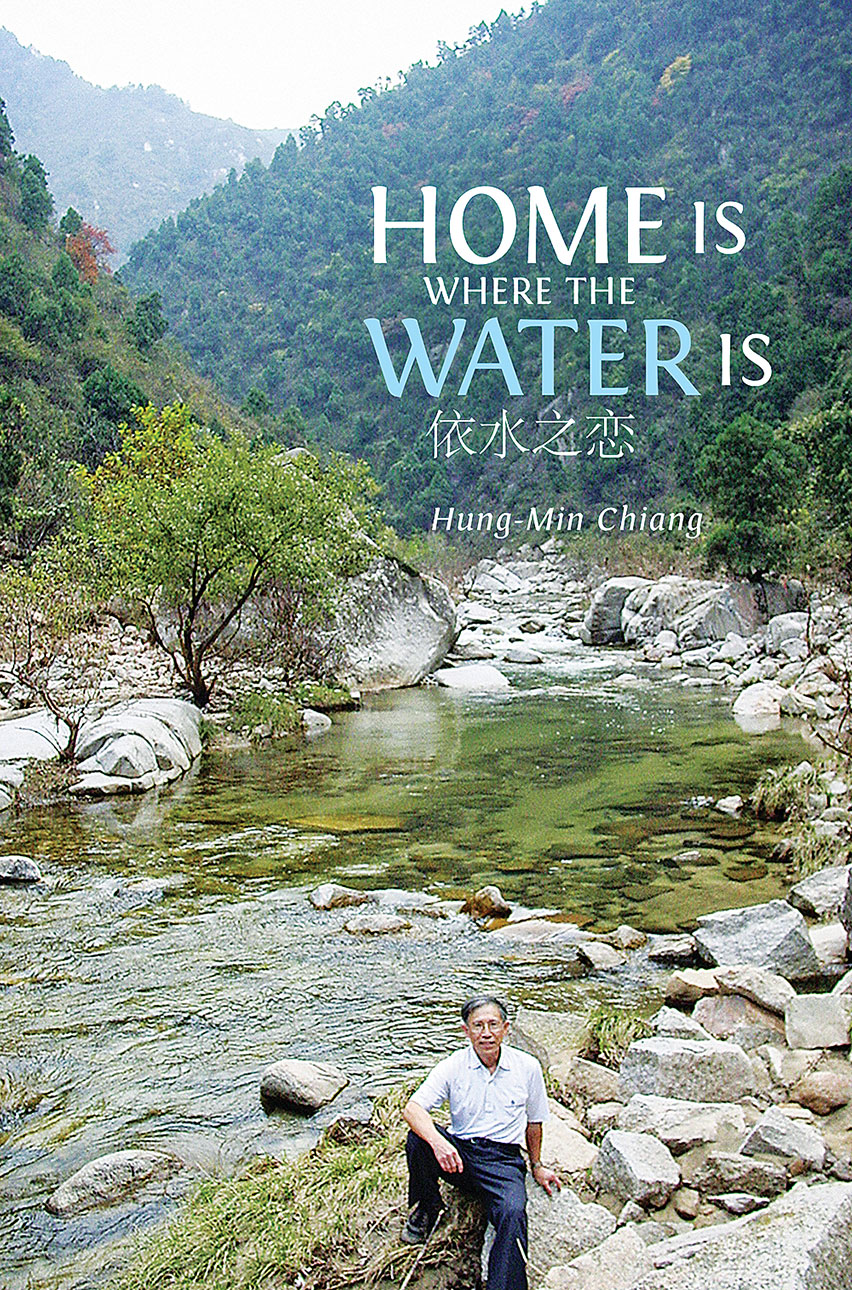 Book release: Home Is Where the Water Is